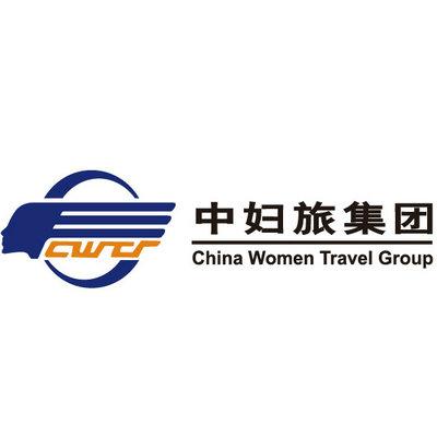 业务涉及出境旅游,出境团队游,出境自由行,海岛度假,出境游轮,在线