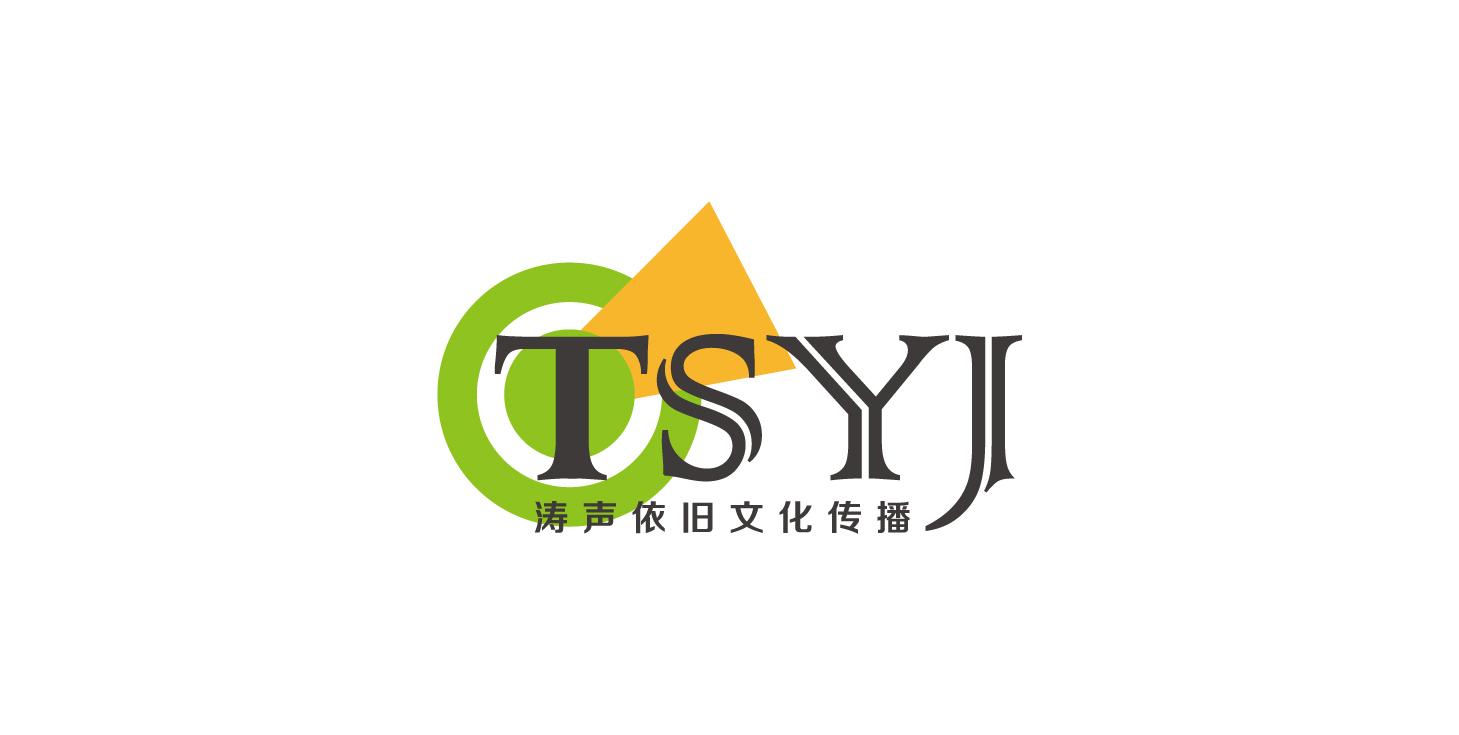 logo logo 标志 设计 矢量 矢量图 素材 图标 1459_735