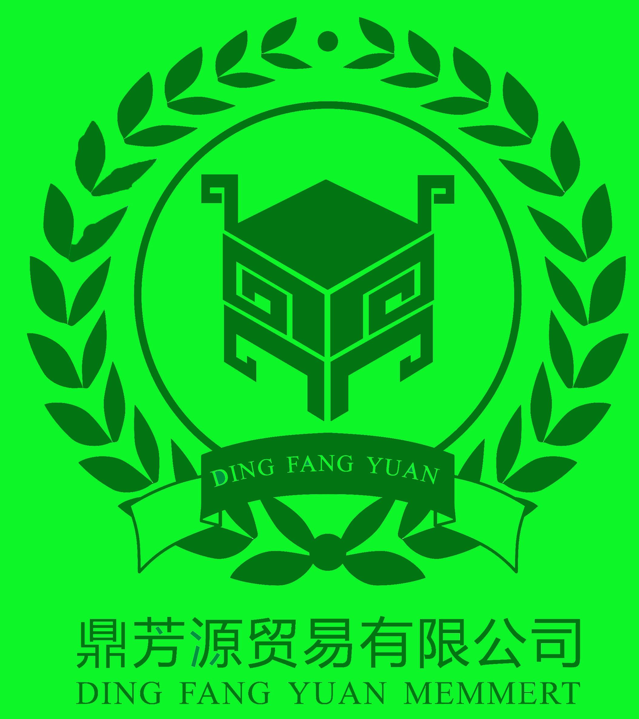 绿色五谷杂粮图片