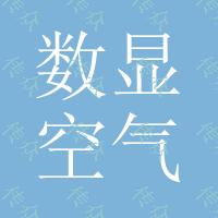 KP42C-02-F1数显空气压力传感器