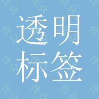 UFN3-70B413透明标签传感器