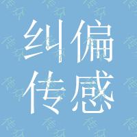 KOSDAR纠偏传感器KGS-U05