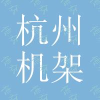 杭州機架式工控機 杭州4U工控機