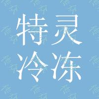 trane 特靈冷凍油 48#