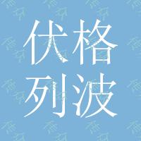 EP伏格列波糖原料全國包郵