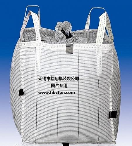 翱翔集裝袋供應炭黑包裝袋、軟托盤袋