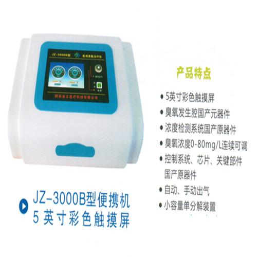 醫用臭氧治療儀-陜西金正醫療
