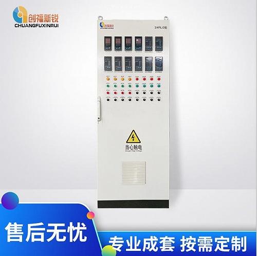 低壓交流配電柜 配電箱 PLC控制柜