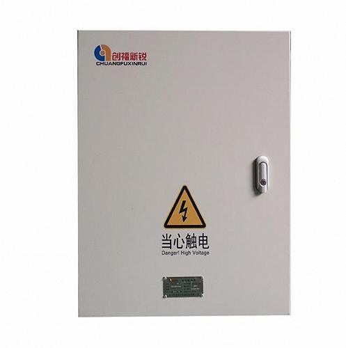 應急照明配電箱工地臨時配電箱控制柜控制箱