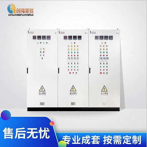 創福新銳低壓配電柜配電箱PLC變頻控制柜