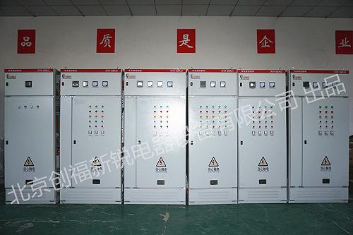 北京創福新銳鍋爐供暖控制柜 PLC控制柜