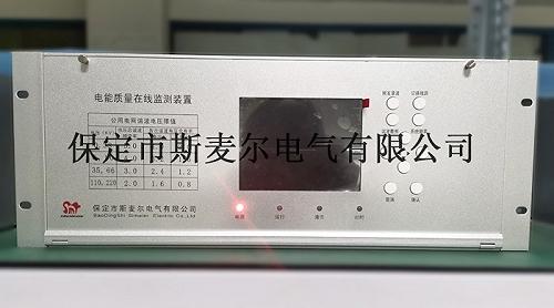 電能質量監測IEC61850標準-斯麥爾