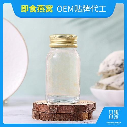 上海燕窩OEM代加工即食燕窩鮮燉燕窩