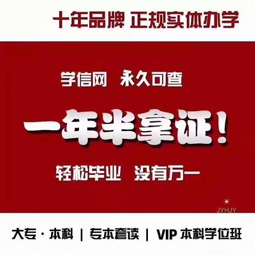 湘潭大學土木工程自考本科助學報名簽約