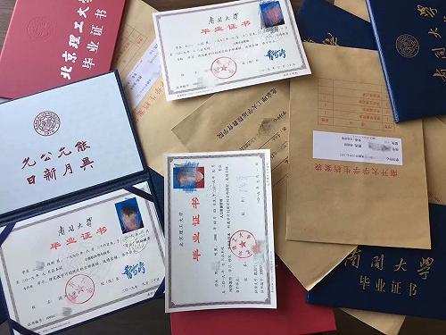 中國石油大學網絡教育專升本專業報名含統考