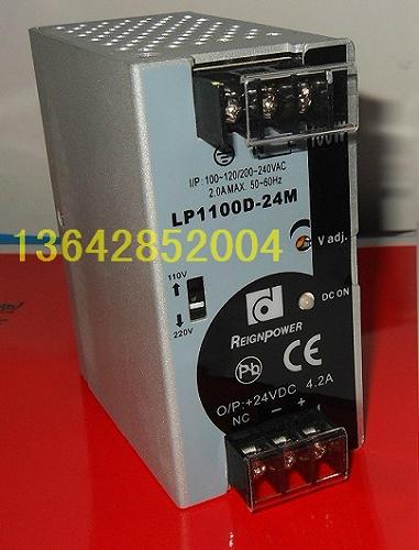 导轨电源LP1100D-24M