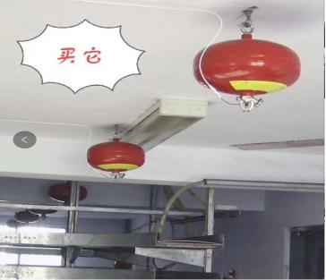 福爾盾懸掛式超細干粉自動滅火裝置