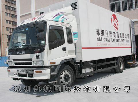 海外經香港到國內貨運專線
