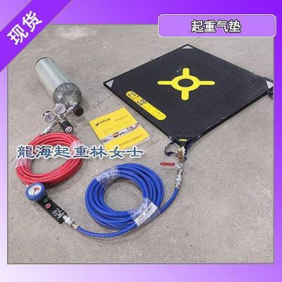TLB-1橡胶起重气垫抗静电抗裂耐磨