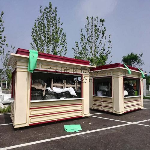 南京公園售貨亭,天津景區餐飲小賣部訂制