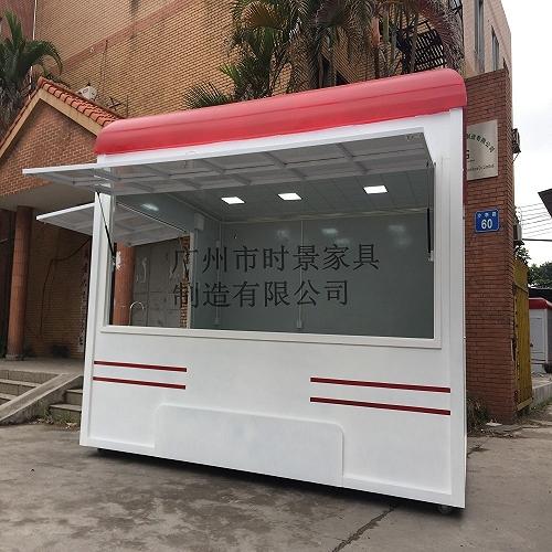 小木屋 防腐木木屋 移动售货车订制