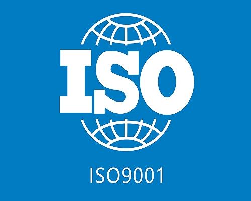 鄭州諾金ISO管理體系認證公司