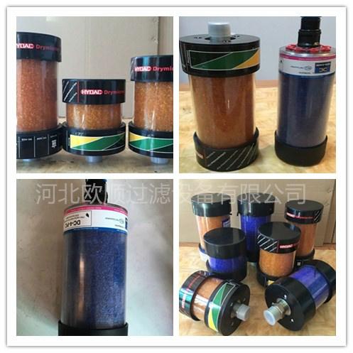 干燥劑呼吸器 風電齒輪箱呼吸器
