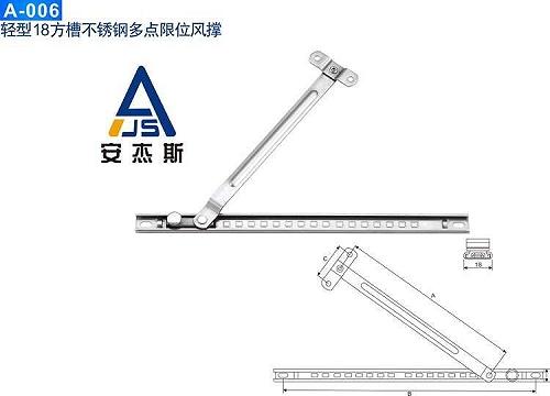 供應各規格不銹鋼風撐304/201材質
