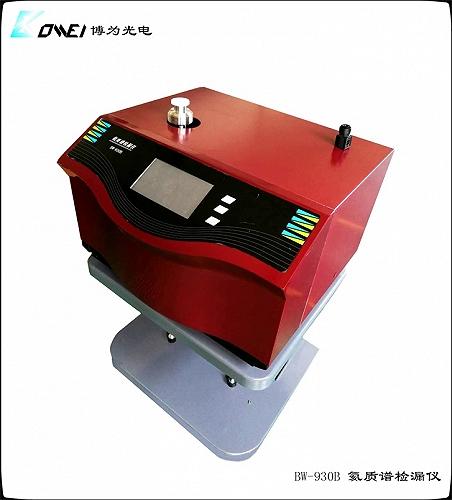 真空检测仪器氦质谱检漏仪气密性氦检设备