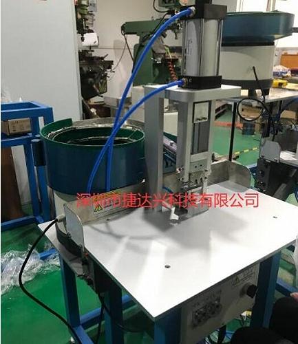 裝配充電器插腳機自動化設備