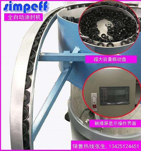 電源適配器組裝設備 充電器插腳機/插針機
