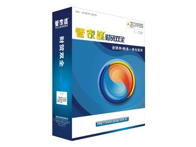 徐州管家婆財務軟件生產管理倉庫管理軟件