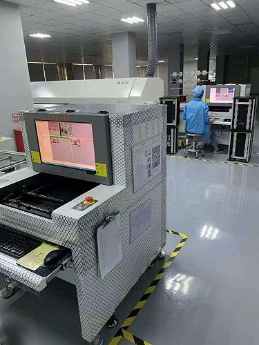 三助aoi自動光學檢測機