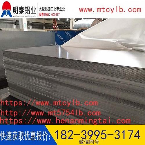 6082-T6铝板厂家_模具用铝板价格