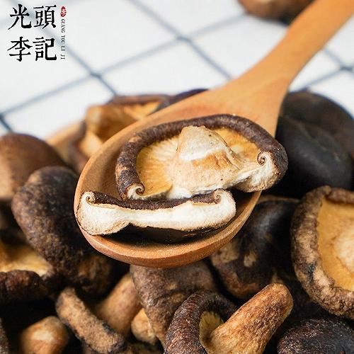 香菇脆果蔬脆廠家原料散貨供應生產加工