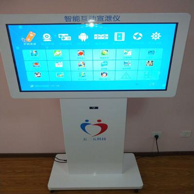 北京525XLHD智能宣泄互動儀