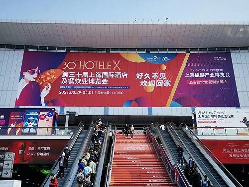 2022年上海酒店陶瓷餐具展覽會