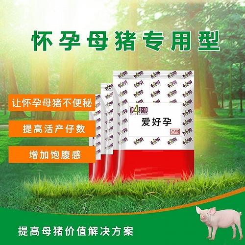 爱好孕母猪用饲料添加剂使妊娠母猪不便秘