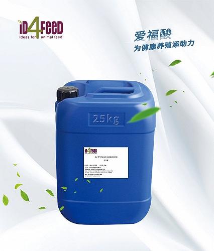 爱福酸酸度调节剂液态酸化剂畜禽猪鸡鸭饮水