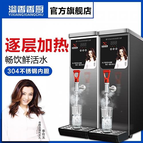 步進式電熱開水器吧臺機奶茶快餐店專用