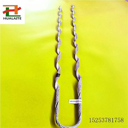 供應預絞絲護線條,鋁包鋼預絞絲,國標規格