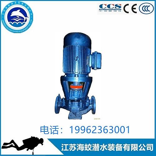供應CLH系列立式海水泵 船用離心泵