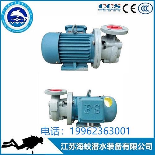 供應CWF系列船用粉碎泵葉輪離心排放泵