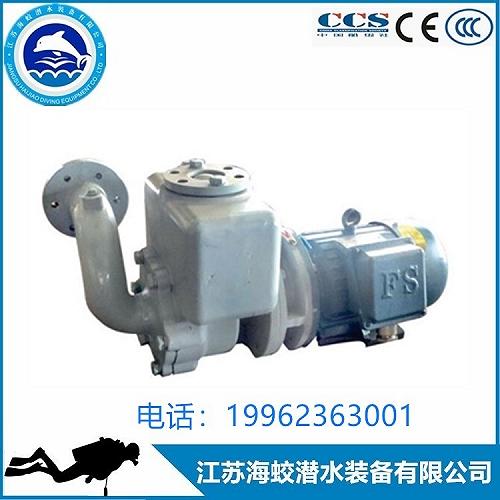 供應CWX系列自吸式多級旋渦泵