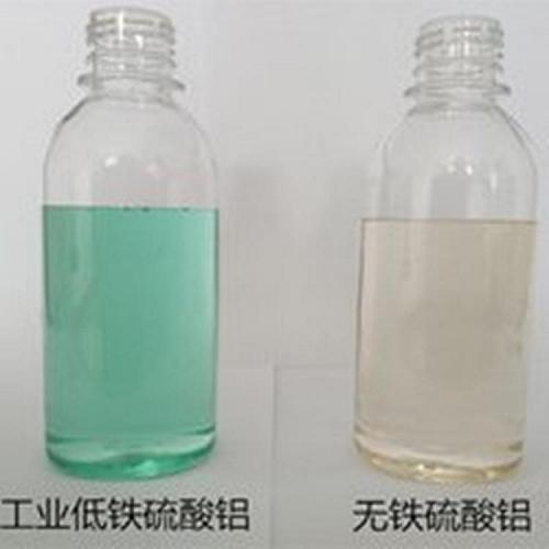 山東淄博水處理凈水劑優質液體硫酸鋁