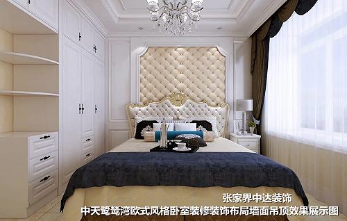 張家界中達裝飾室內外裝飾設計--歐式風格