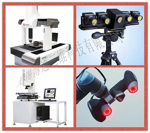 藍光三維掃描逆向工程三維激光測繪服務至上