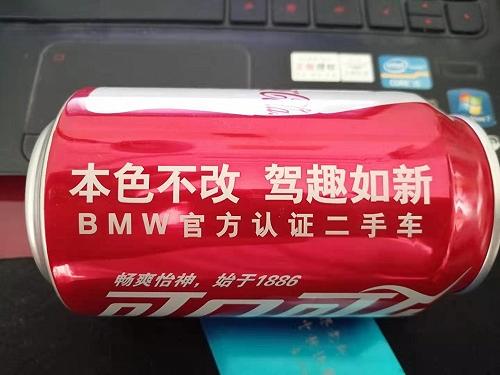 企業可樂罐定制刻字人名