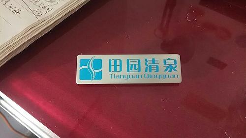 北京激光刻字加工廠