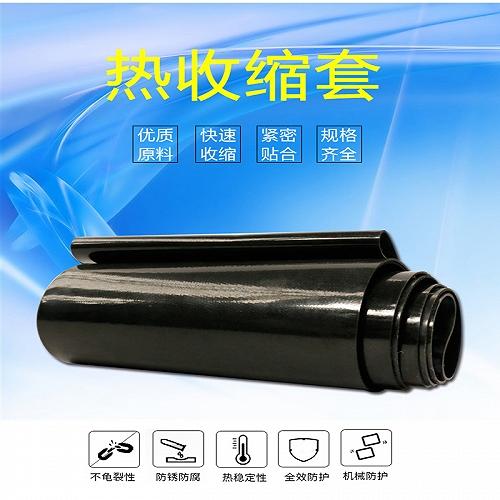 熱收縮套 開口套操作規程 熱縮套廠家